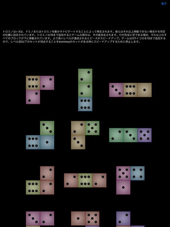 http://a3.mzstatic.com/jp/r30/Purple62/v4/04/f6/22/04f622fb-82a8-6390-88c0-16da17514bb6/sc1024x768.jpeg