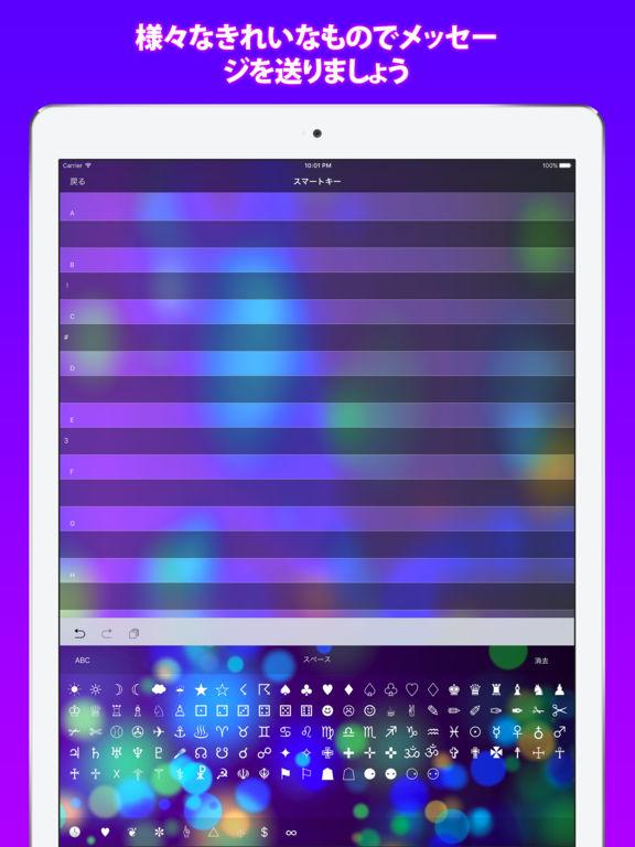 http://a3.mzstatic.com/jp/r30/Purple62/v4/0a/d1/63/0ad16318-2b36-1b3a-c582-78813d756123/sc1024x768.jpeg