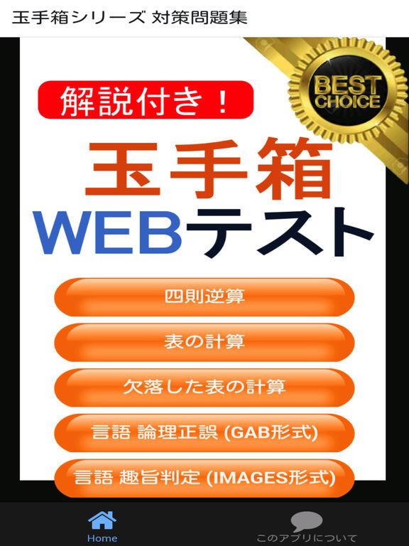 http://a3.mzstatic.com/jp/r30/Purple62/v4/10/c8/23/10c82395-f4d1-d7c9-88cc-f09961a758e2/sc1024x768.jpeg