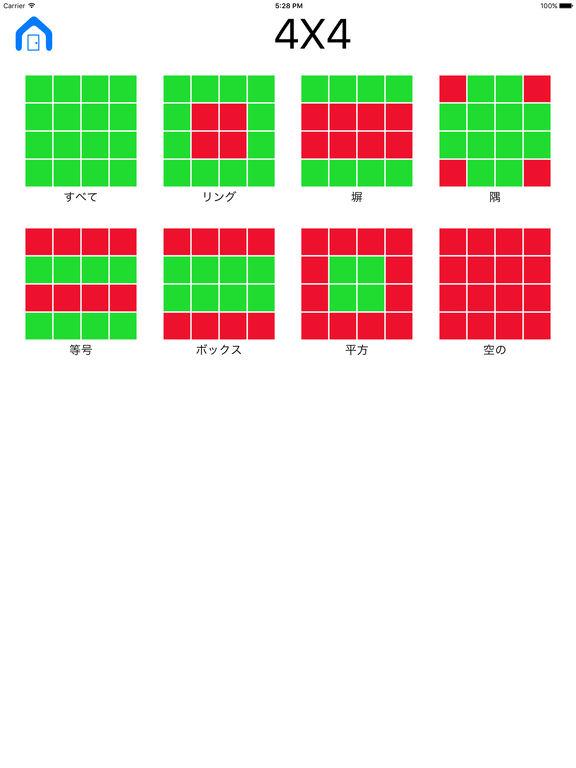 http://a3.mzstatic.com/jp/r30/Purple62/v4/3b/87/0d/3b870d38-43fd-65aa-af37-b8c15ea5fc66/sc1024x768.jpeg
