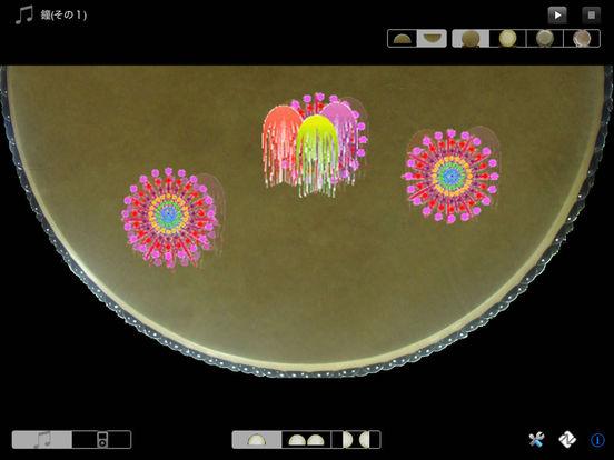 http://a3.mzstatic.com/jp/r30/Purple62/v4/60/a1/a4/60a1a4d1-f10c-da50-333f-42a0021e2079/sc552x414.jpeg