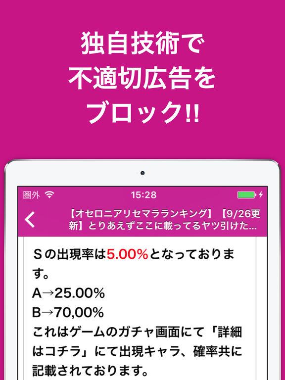 http://a3.mzstatic.com/jp/r30/Purple62/v4/83/d4/af/83d4af3c-08cb-fc84-c127-7de3f8d4f679/sc1024x768.jpeg