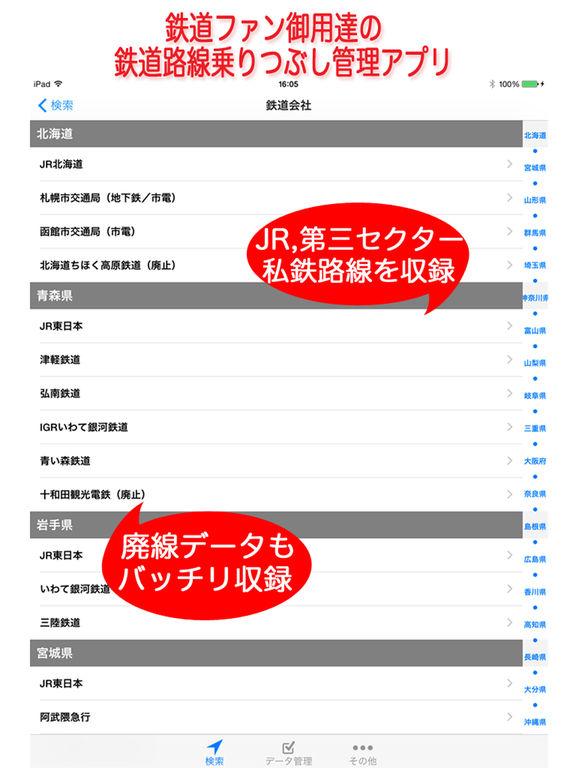 http://a3.mzstatic.com/jp/r30/Purple62/v4/97/f0/a6/97f0a64f-700c-4d8f-59ef-6b5ddd4b0c2c/sc1024x768.jpeg