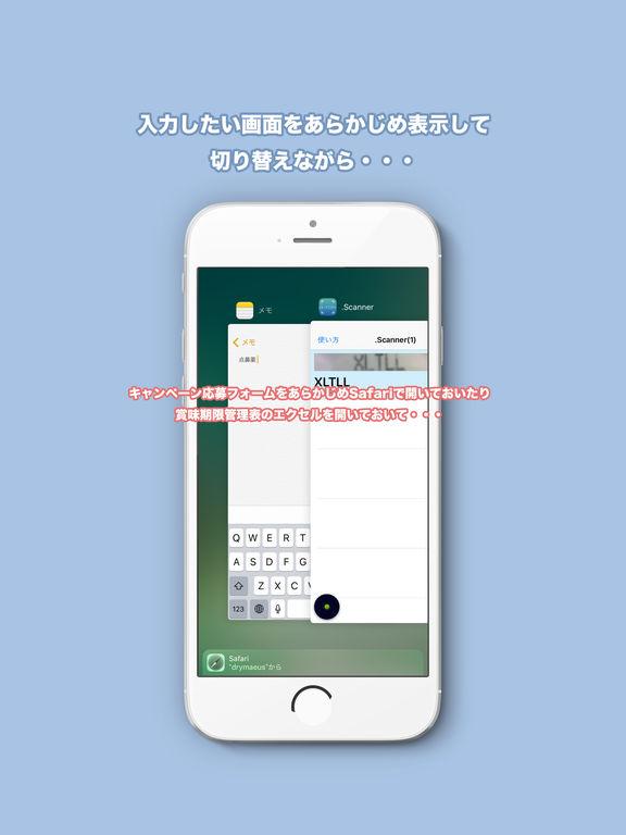 http://a3.mzstatic.com/jp/r30/Purple62/v4/a0/21/2a/a0212aec-16f6-0ee6-5afd-fbcb7284a302/sc1024x768.jpeg
