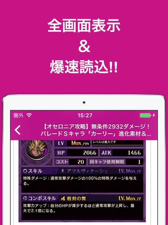 http://a3.mzstatic.com/jp/r30/Purple62/v4/a9/3a/23/a93a2315-14f5-79da-5711-94f72240a549/sc1024x768.jpeg