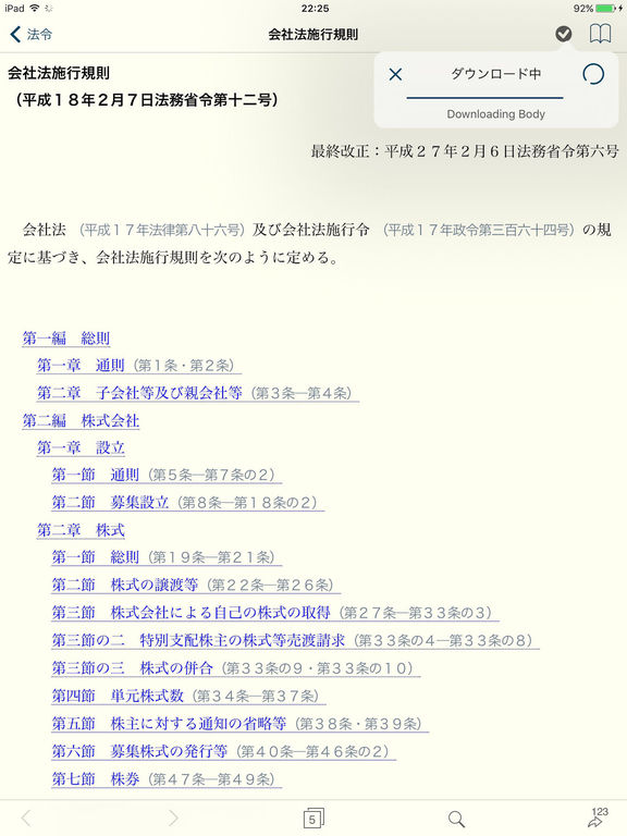 http://a3.mzstatic.com/jp/r30/Purple62/v4/ad/8f/33/ad8f33a5-20c8-d8ec-23b8-d5fa0a44b613/sc1024x768.jpeg