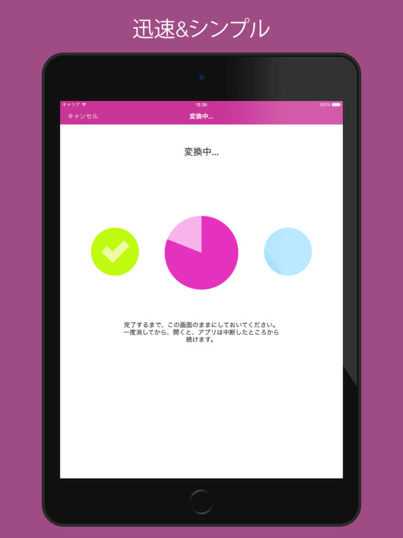 http://a3.mzstatic.com/jp/r30/Purple62/v4/c2/6f/9f/c26f9f6a-ebb3-2008-2033-6252fc2bc9c9/sc1024x768.jpeg