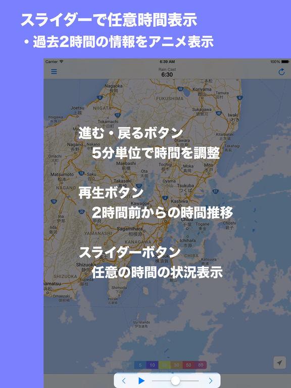 http://a3.mzstatic.com/jp/r30/Purple62/v4/cb/ff/67/cbff674c-28d1-cb38-8f84-ee3f0ee08623/sc1024x768.jpeg