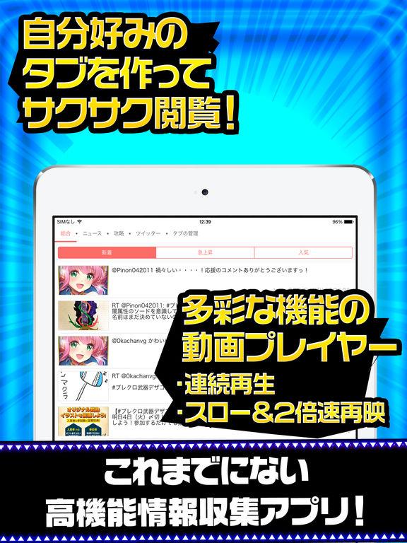 http://a3.mzstatic.com/jp/r30/Purple62/v4/d2/91/53/d29153a6-43a3-b2b5-40b4-6e1ddb1c1174/sc1024x768.jpeg