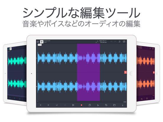 http://a3.mzstatic.com/jp/r30/Purple62/v4/d3/7a/90/d37a90cb-9165-2136-d1b0-05d829acab3a/sc552x414.jpeg