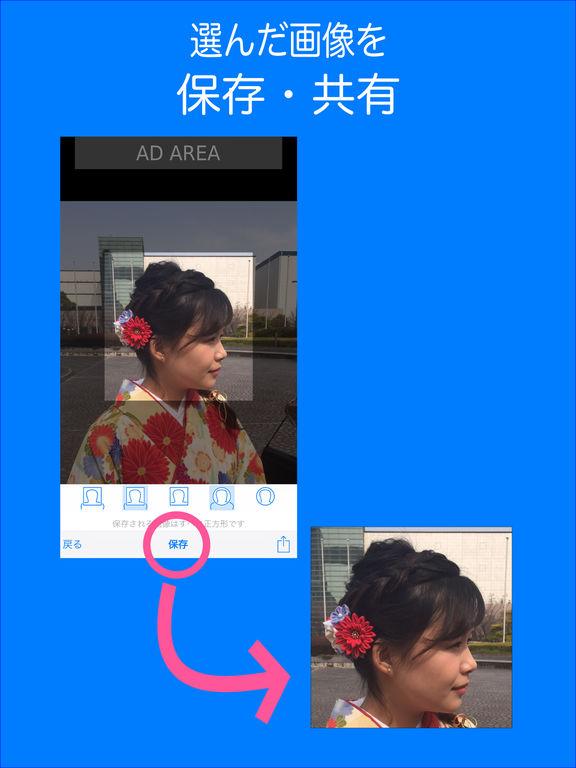 http://a3.mzstatic.com/jp/r30/Purple62/v4/dc/98/45/dc9845f7-c1f0-c79f-242d-8693b4df8032/sc1024x768.jpeg
