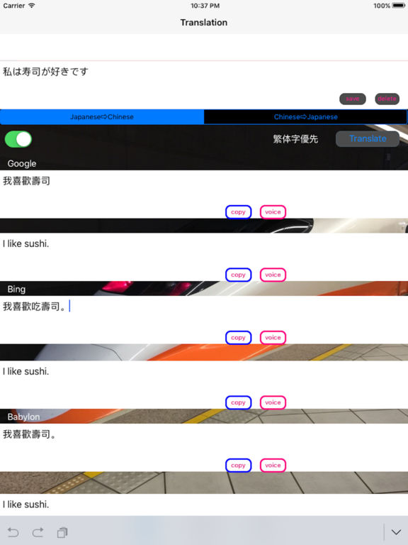 http://a3.mzstatic.com/jp/r30/Purple62/v4/dd/b1/5e/ddb15e89-7b3d-82de-7fc8-4f780ed7de53/sc1024x768.jpeg