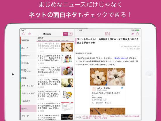 http://a3.mzstatic.com/jp/r30/Purple62/v4/dd/f2/69/ddf269e9-4870-b80e-3f18-9685d0a5abf3/sc552x414.jpeg