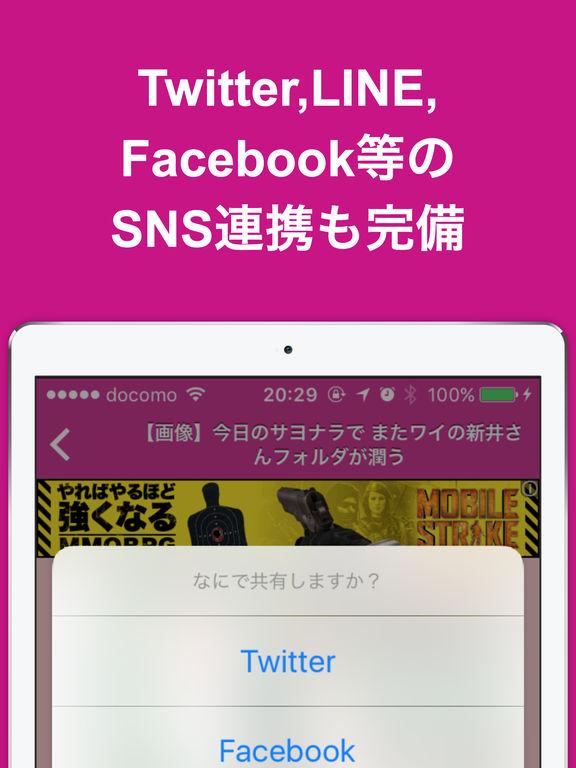 http://a3.mzstatic.com/jp/r30/Purple62/v4/e5/44/04/e54404f3-e182-ba6b-cf05-25d59e44a3b2/sc1024x768.jpeg