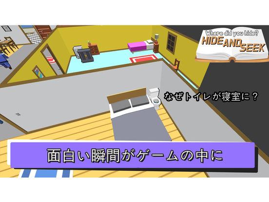 http://a3.mzstatic.com/jp/r30/Purple62/v4/e5/d9/fb/e5d9fb0e-537d-5daa-9891-0f394f8abeea/sc552x414.jpeg
