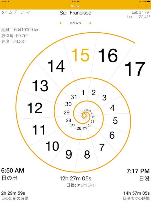 http://a3.mzstatic.com/jp/r30/Purple62/v4/fb/81/8a/fb818a49-31c0-16a2-58de-2ce00d781c7c/sc1024x768.jpeg