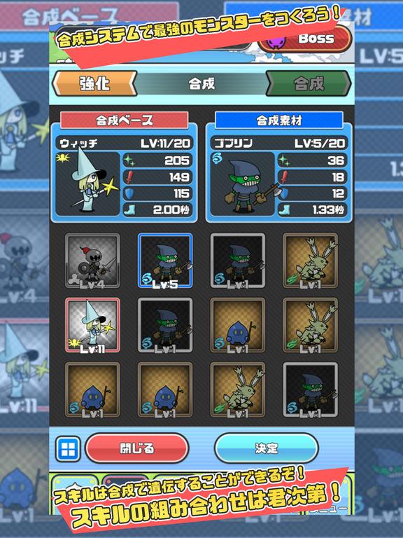 http://a3.mzstatic.com/jp/r30/Purple69/v4/20/61/3b/20613b82-9500-e79e-d7dc-2a492b1ed3e4/sc1024x768.jpeg