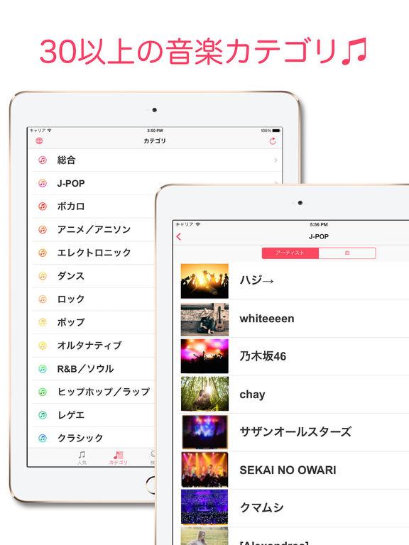 YouTube動画再生 FreeTube - 無料で音楽が聴ける動画アプリのおすすめ画像4