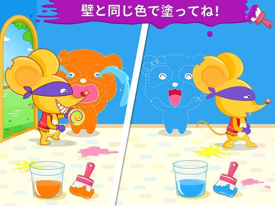 http://a3.mzstatic.com/jp/r30/Purple69/v4/67/9e/a2/679ea2b6-2d72-4186-fc62-5c51a81b63ac/sc552x414.jpeg