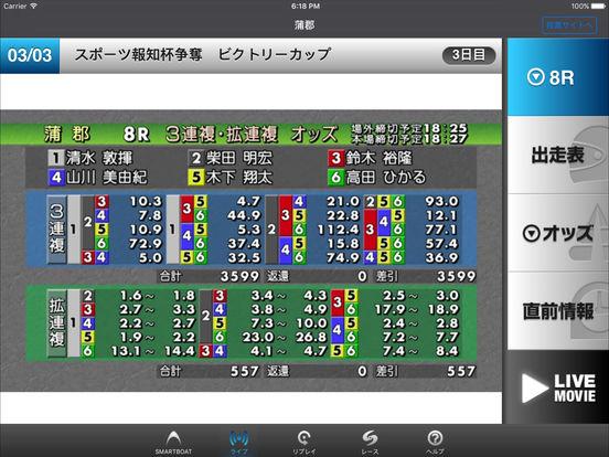 http://a3.mzstatic.com/jp/r30/Purple69/v4/78/0d/1f/780d1fc3-bdb0-b2ca-e33d-2e971c6c2dc4/sc552x414.jpeg
