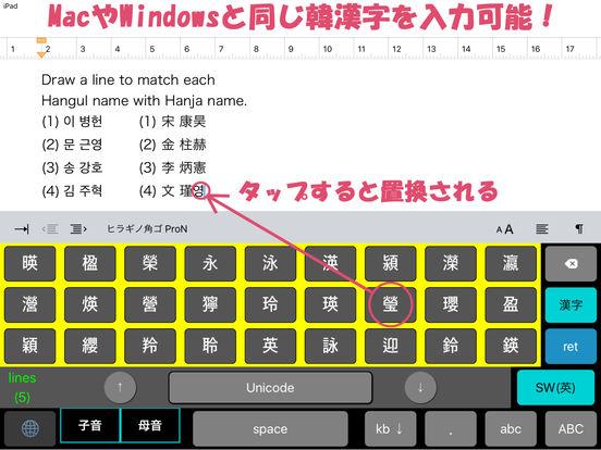 http://a3.mzstatic.com/jp/r30/Purple69/v4/88/27/8d/88278d55-6c1c-a9aa-ee77-c4a0d85849bd/sc552x414.jpeg