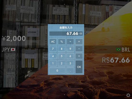 http://a3.mzstatic.com/jp/r30/Purple69/v4/bd/58/e4/bd58e44c-6f49-9a4a-3a10-bcd9f0af8b13/sc552x414.jpeg