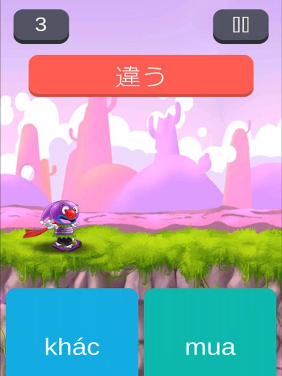 http://a3.mzstatic.com/jp/r30/Purple69/v4/c3/f7/2b/c3f72b4f-c52d-2941-c48d-1883faa72c46/sc1024x768.jpeg