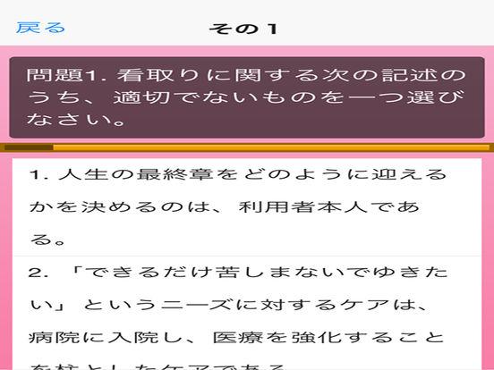 http://a3.mzstatic.com/jp/r30/Purple7/v4/72/e5/fa/72e5fadd-dcf7-34f3-dfeb-b6539287691e/sc552x414.jpeg