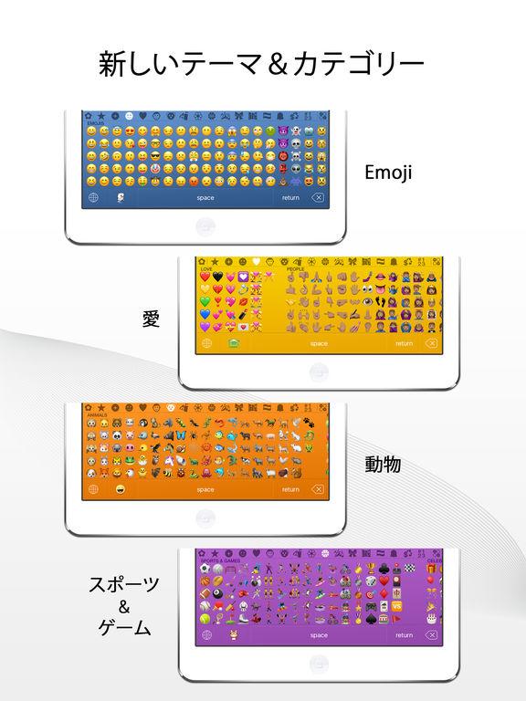 http://a3.mzstatic.com/jp/r30/Purple71/v4/0f/32/fd/0f32fdad-43b2-51f4-edeb-1467c07550ce/sc1024x768.jpeg