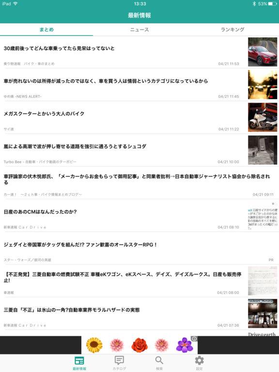 http://a3.mzstatic.com/jp/r30/Purple71/v4/0f/4b/b0/0f4bb0e8-dfb5-0841-03a0-7125691ebd02/sc1024x768.jpeg