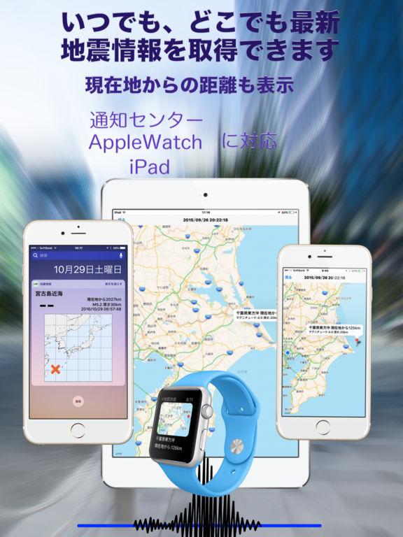 http://a3.mzstatic.com/jp/r30/Purple71/v4/13/ab/0d/13ab0d65-11b9-960a-7cd2-0bb710ad7e06/sc1024x768.jpeg