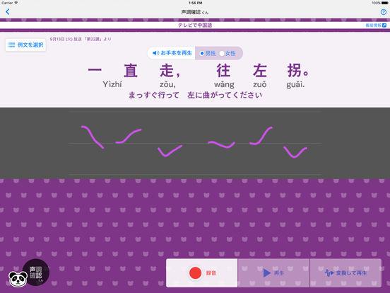 http://a3.mzstatic.com/jp/r30/Purple71/v4/13/b9/08/13b90839-8939-d655-8d29-8297634c4ff8/sc552x414.jpeg