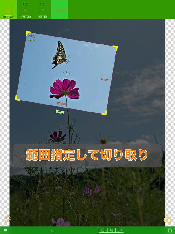 http://a3.mzstatic.com/jp/r30/Purple71/v4/1a/92/89/1a9289c6-166d-7d44-0e1b-b6ecdcc1203c/sc1024x768.jpeg