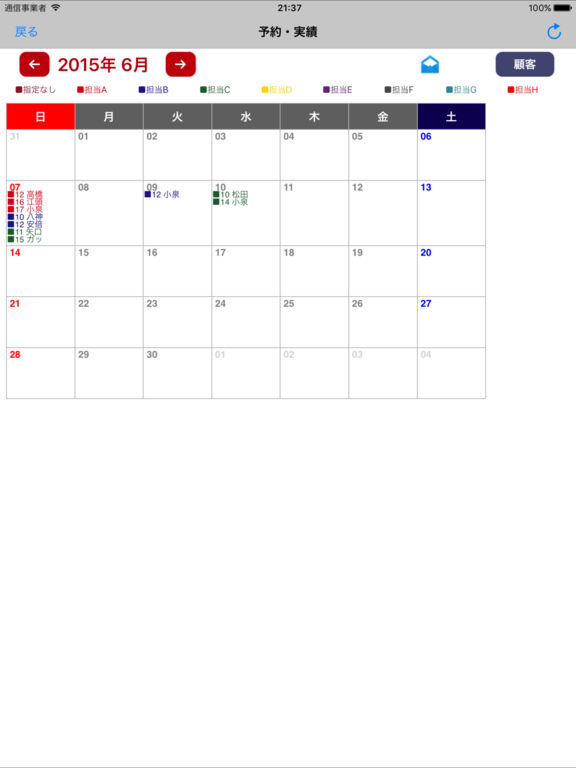http://a3.mzstatic.com/jp/r30/Purple71/v4/1a/92/f2/1a92f233-e75d-dc29-bc18-1924c20e1a8b/sc1024x768.jpeg