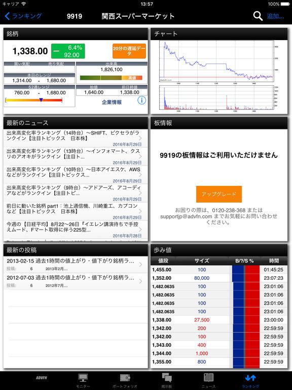 http://a3.mzstatic.com/jp/r30/Purple71/v4/1d/a3/f7/1da3f755-5583-adaf-5110-4c9e99844bcb/sc1024x768.jpeg