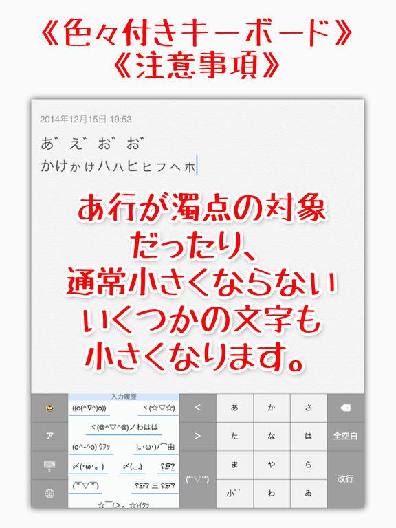 http://a3.mzstatic.com/jp/r30/Purple71/v4/20/9f/01/209f014c-195e-1620-ea4d-023cb64744ec/sc1024x768.jpeg