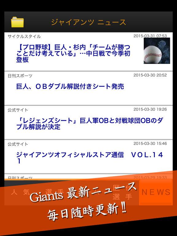 http://a3.mzstatic.com/jp/r30/Purple71/v4/20/c3/fc/20c3fce0-d63e-8dbb-b911-d91653aafed8/sc1024x768.jpeg