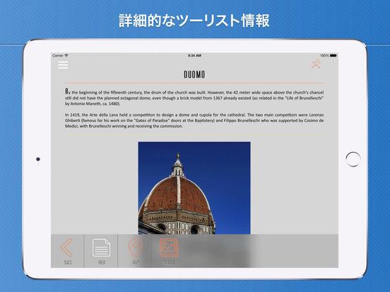 http://a3.mzstatic.com/jp/r30/Purple71/v4/22/52/db/2252db6b-41ad-c451-f922-b7406e063e28/sc552x414.jpeg