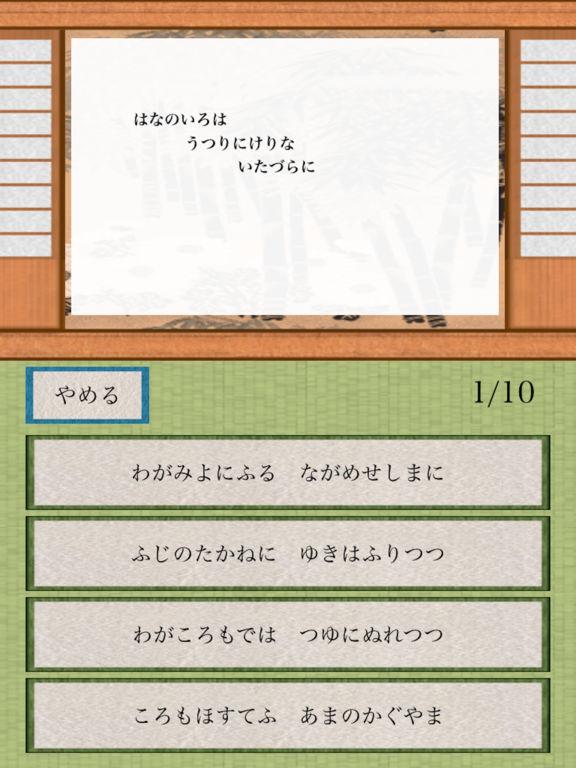 http://a3.mzstatic.com/jp/r30/Purple71/v4/25/97/12/259712b3-076d-cc8f-c2ac-a270b1d36340/sc1024x768.jpeg