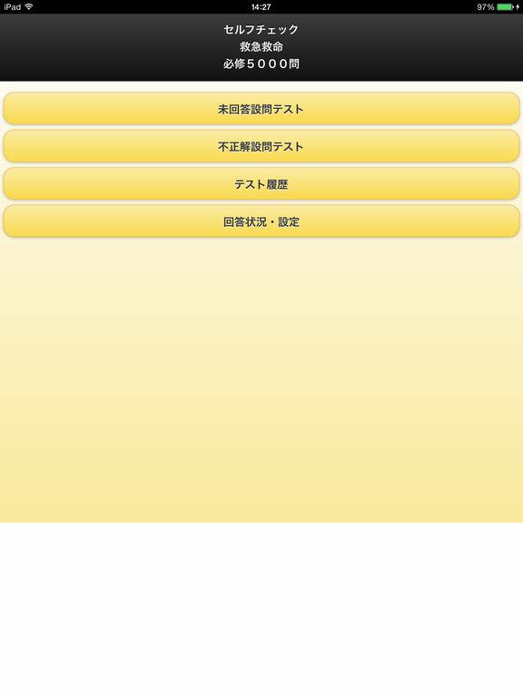 http://a3.mzstatic.com/jp/r30/Purple71/v4/2c/81/ad/2c81ad33-8d67-e52d-3789-52e949db0202/sc1024x768.jpeg