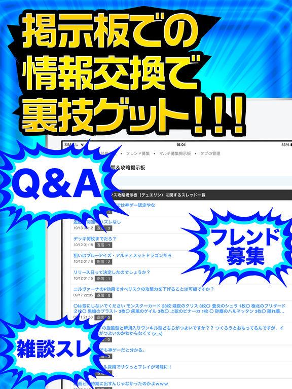 http://a3.mzstatic.com/jp/r30/Purple71/v4/30/af/e0/30afe0ab-33d6-7403-6748-00879eec90e6/sc1024x768.jpeg