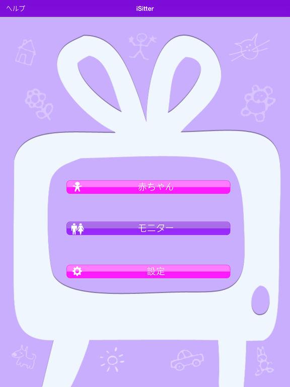 http://a3.mzstatic.com/jp/r30/Purple71/v4/33/1f/b6/331fb65d-a5e4-6b7c-dc28-5c30f3ab4d91/sc1024x768.jpeg