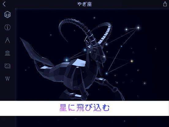http://a3.mzstatic.com/jp/r30/Purple71/v4/36/34/86/3634863c-3b9b-3a40-7eb6-f89b0f85aa59/sc552x414.jpeg