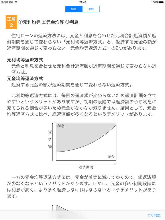 http://a3.mzstatic.com/jp/r30/Purple71/v4/38/d3/70/38d37062-2581-167b-df59-cb9ae642dc8d/sc1024x768.jpeg