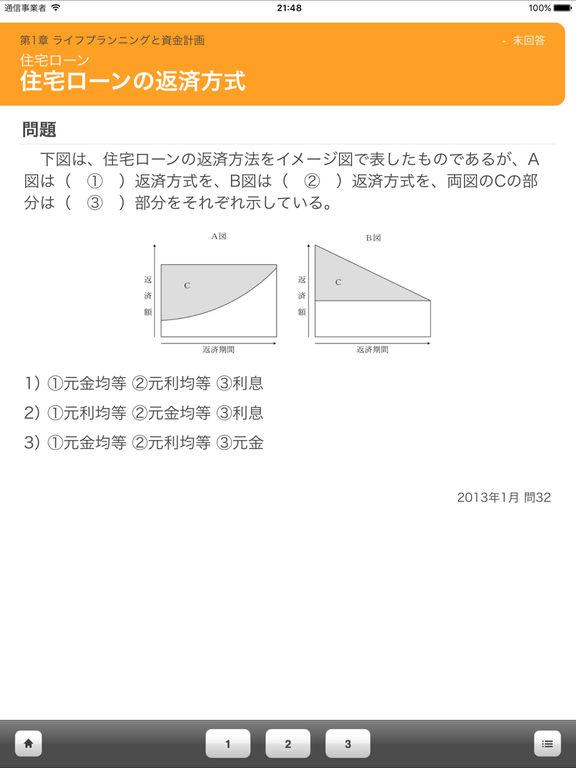 http://a3.mzstatic.com/jp/r30/Purple71/v4/39/ea/9e/39ea9ee3-6498-c3eb-d570-10ac61fa8d27/sc1024x768.jpeg
