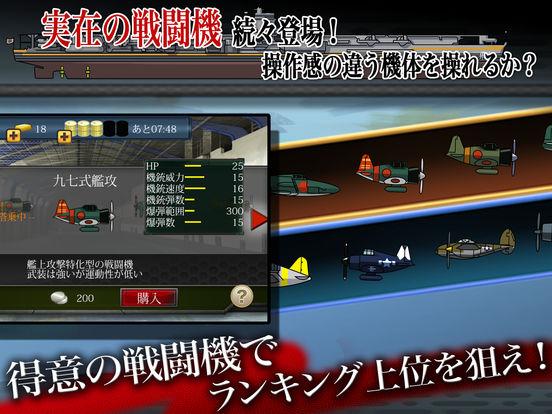 http://a3.mzstatic.com/jp/r30/Purple71/v4/3a/fc/26/3afc260d-21e8-fc77-2a9e-43083c7c6803/sc552x414.jpeg