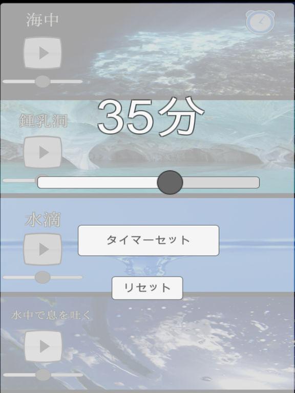 http://a3.mzstatic.com/jp/r30/Purple71/v4/43/89/0c/43890c3d-4167-408c-2519-159b663ca3ab/sc1024x768.jpeg
