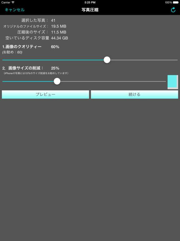 http://a3.mzstatic.com/jp/r30/Purple71/v4/43/e9/a6/43e9a69b-6549-718d-7e3c-864820422be5/sc1024x768.jpeg