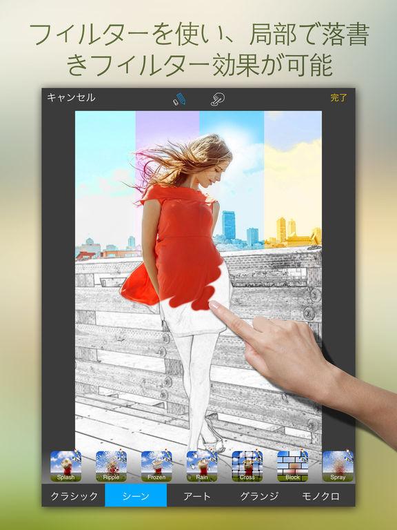 http://a3.mzstatic.com/jp/r30/Purple71/v4/44/46/6f/44466fde-6edb-c31a-580b-31a0a8fc5c29/sc1024x768.jpeg