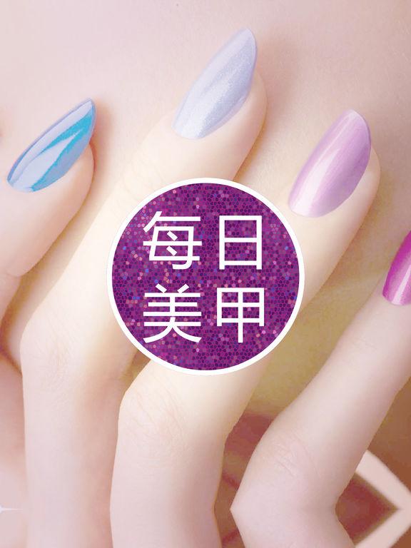 http://a3.mzstatic.com/jp/r30/Purple71/v4/4a/6a/1c/4a6a1c60-cf22-fefc-433c-099ed75e233d/sc1024x768.jpeg